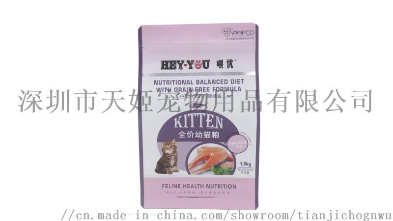 幼猫粮三文鱼口味猫粮厂家 深圳喂优猫粮厂家