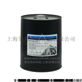 美国赛润冷冻油, 合成油XRT534-170