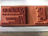 廣州供應製作優質精細文字圖案矽膠燙金版