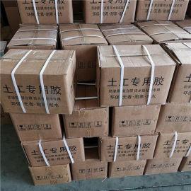 1.5mm光面HDPE膜桶装胶 防渗膜胶粘方法