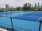 標準網球場施工建設公司提供網球場造價預算