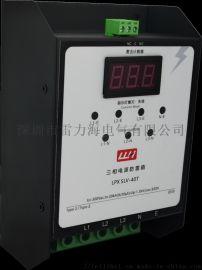 深圳市雷力海电气是防雷器产品专业生产厂家