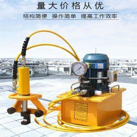 湖北随州便携式钢筋切断机分体式手持钢筋弯曲机厂家优质供应商