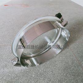 卫生级带视窗人孔-不锈钢常压人孔、巨捷专业生产