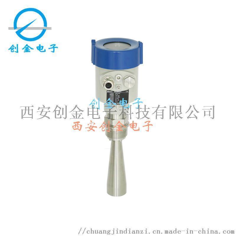 高頻雷達料位計 密閉管液位計變送器