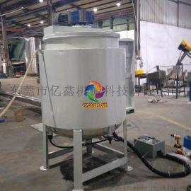 惠州直销乳化剂搅拌机 染料液体搅拌桶 不锈钢搅拌罐