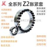 Z2型胀套ZT2动力锁破碎机减速机配件厂家直销