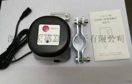 物联网燃气机械手/WIFI无线智能阀门机械手