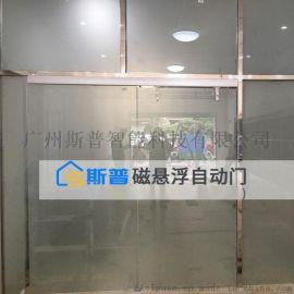 广州磁悬浮自动门厂家斯普智能家用自动推拉门电机