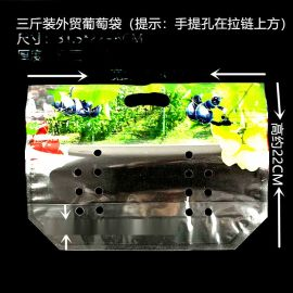 水果自封袋 水果保鲜袋 蔬菜包装袋