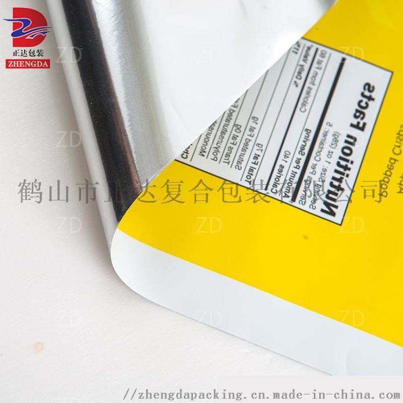 充氣膨化食品包裝 薯片果脆片蛋糕卷膜 高阻隔防油污不漏氣包裝