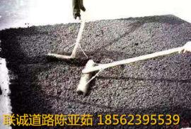东营联诚沥青冷补料大量供货解决用料荒