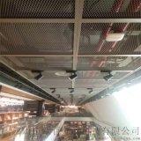 2.5mm厚密拼式安装白色铝板网吊顶