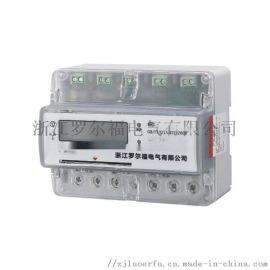 导轨插卡电表 插卡预付费表价格