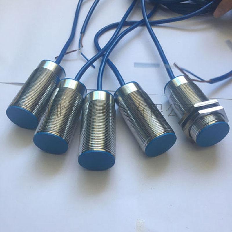 电感式接近开关FMYK-D-A15GH/J耐低压