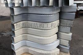 方形雨水管144*108/彩钢落水管生产基地