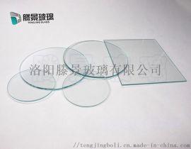 实验室普通透明玻璃片**光学玻璃方/圆形玻璃