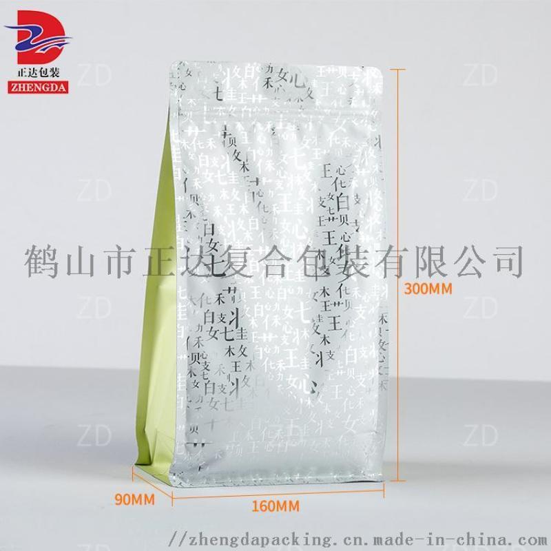 现货批发通用茶叶袋 八边封四边封自封真空铝箔包装定制