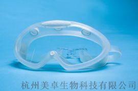可重复蒸汽灭菌防护眼镜/洁净室安全眼罩