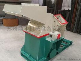实力厂家畅销款600双口木材粉碎机,园林碎枝机
