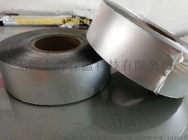 铝箔PET贴面 PET镀铝膜  铝箔复合PET卷材