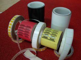 公司主打产品专业15年耐高温标签高温胶带