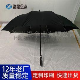 礼品伞货源弯柄直杆晴雨伞高尔夫商务晴雨伞白色纤维骨伞批发