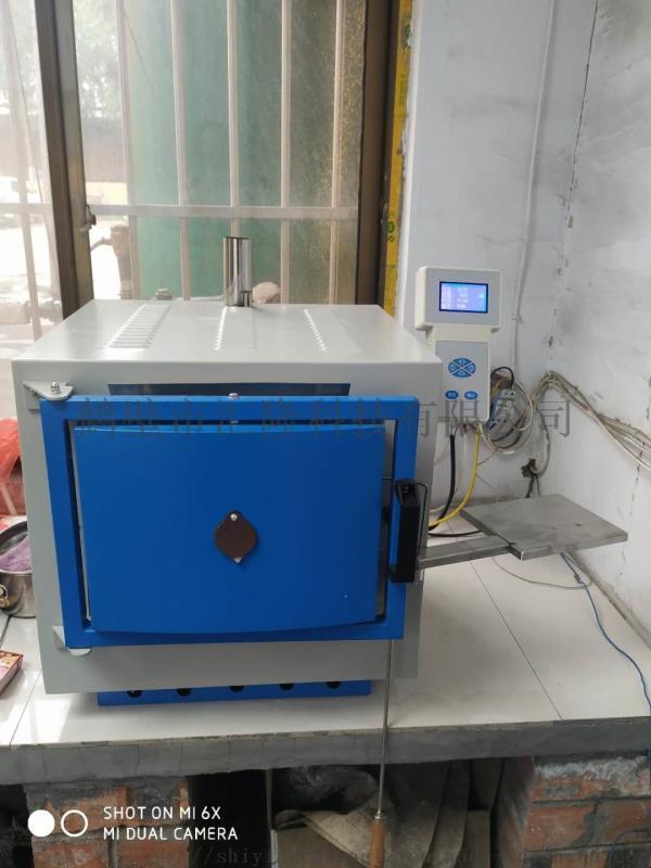 建筑材料燃烧热值检测仪,A,B1,B2,B3等级