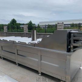 优质蔬菜漂烫机 牛百叶漂烫机