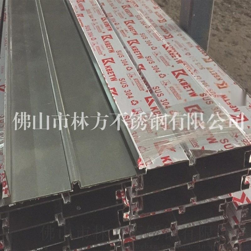 专业不锈钢加工 制造各种不锈钢线条 彩色线条 酒店线条