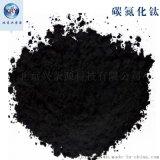 碳氮化钛 超细碳氮化钛 氮化钛涂层加工
