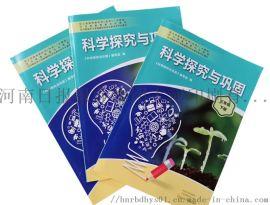 郑州印刷书刊图书教材教辅印刷厂