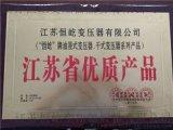 中国*干式变压器SCB10-500KVA/10全铜
