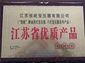中國*幹式變壓器SCB10-500KVA/10全銅