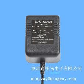 12V1000mA线性直流稳压电源 线性电源