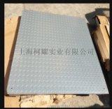 上海SCS-5吨电子地磅