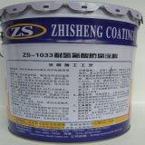 污水池防氢氟酸涂料,钢结构防氢氟酸涂料