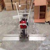 专业生产手扶路面振动器厂家直销电动振动尺