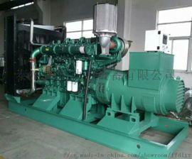 沃尔沃柴油发电机组+潍柴柴油发电机组