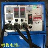 1000*830型皮带硫化机 1米宽皮带硫化机