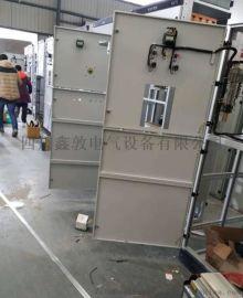 成都GGD配电柜、开关柜、计量箱、高压柜厂家