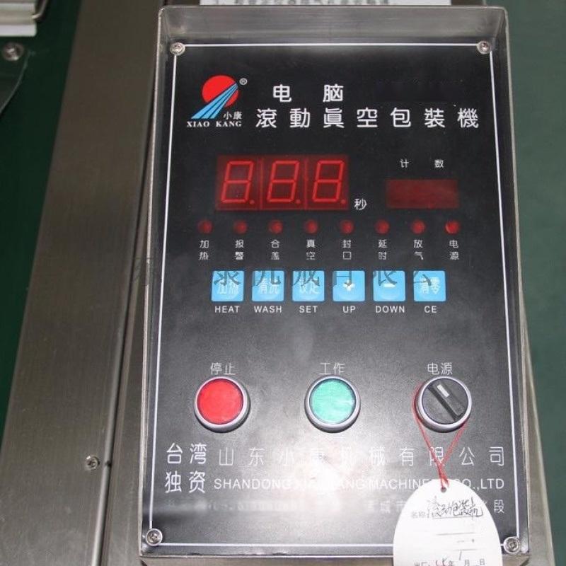 厂家推荐防水电脑板控制电脑滚动真空包装机