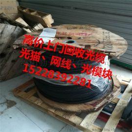 大理市高价回收48芯ADSS光缆,个旧市回收分光器