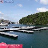 铝合金浮码头 生产 批发 供应商