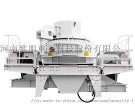 细碎制砂设备VSI制砂机(冲击式破碎机)