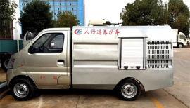 长安1.5方小型路面清洗车 高压清洗车
