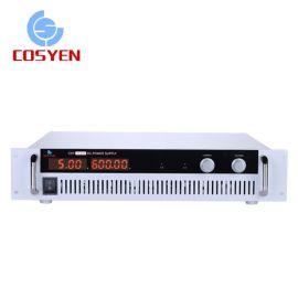 3000W开关式直流稳流稳压电源600V5A 生产流水线设备 通讯设备用