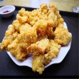 鸡块上浆机 会展供应鸡块上糠机 鸡块油炸线