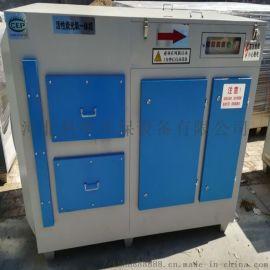 光氧活性炭一体机 UV光氧吸附过滤活性炭环保箱