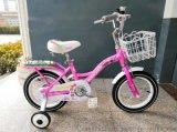 **款20寸女款自行車